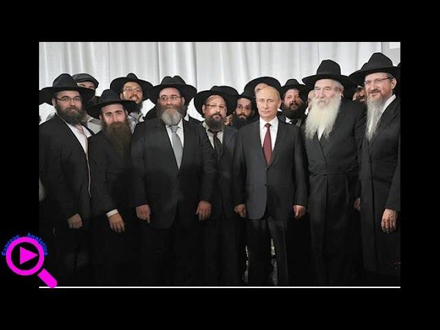 Какие фамилии еврейские в России?? Обрусевшие евреи