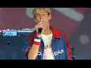 Aaron Carter @ Summer Fest - YouTube