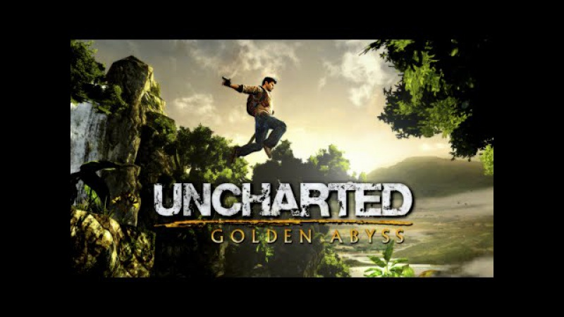 Неизведанное: Золотая бездна фильм | Uncharted: Golden Abyss Movie