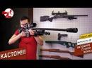 Снайперские винтовки от Антиснайпера ORSIS T-5000 и McMillan Tac-300