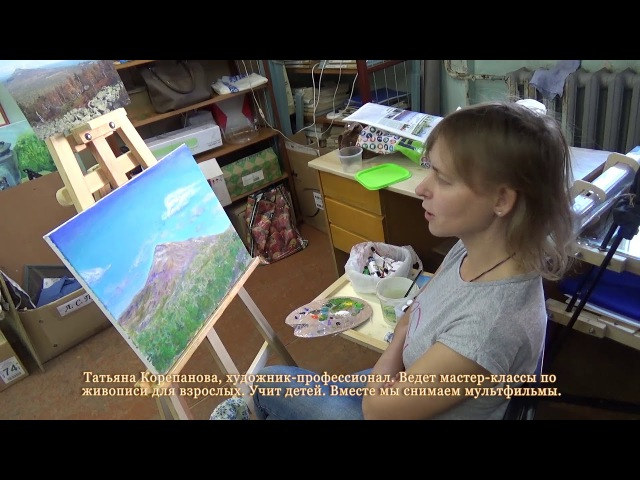 Мастер-класс для художников-любителей по живописи