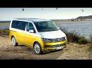 Volkswagen Multivan Bulli 70 Anniversary 2017
