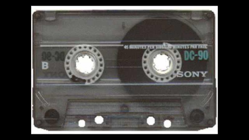 Da other side bloodline ' 1995 NY demo