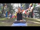 Девять очистительных дыханий/Nine Breathing Purification