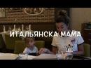 Ксения Бородина поделилась воспоминаниями их с дочкой похода в итальянский ресторан