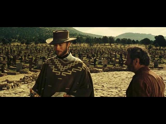 Clint Eastwood Хороший, плохой, злой · coub, коуб