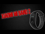 Обзор на умный браслет Xiaomi Mi Band 2 с Aliexpress! Посылки из Китая