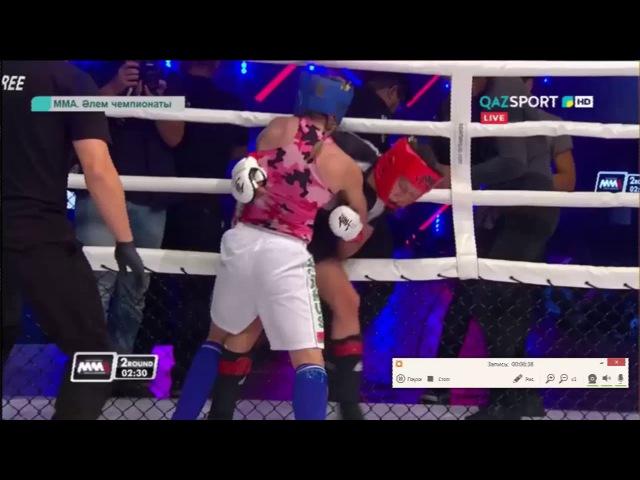 Liliya Kazak vs Mariya Agapova World cup 2017 MMA