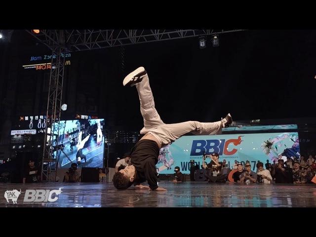 Bboy Pocket vs. Lil Zoo | BBIC 2017 Bboy Final 1on1 Bucheon South Korea 2017