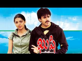 Kushi Telugu Movie Full Songs _ Pawan Kalyan, Bhoomika Chawla