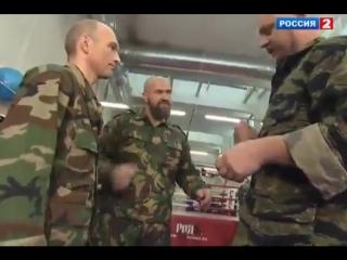 Сергей Бадюк - ФСО • Азбука самообороны от сотрудников ФСО