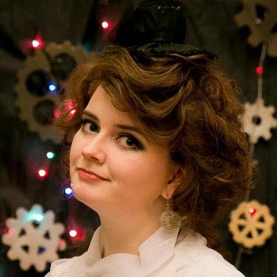 Саша Теркулова