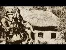 Бой пограничнных собак в селе Легедзино 30.07.1941