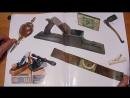 Американский Элитный Аукцион Антикварного Инструмента. BROWN TOOL AUCTION