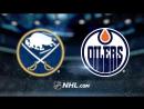 НХЛ регулярный чемпионат Эдмонтон Ойлерз Баффало Сэйбрз 0 5 0 1 0 4 0 0