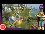 Sid Meier's Civilization V #4