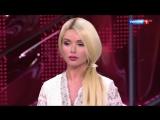 Андрей Малахов. Прямой эфир. Дана Борисова обвинила светскую львицу в проституции