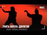 Live: HD Кино - Лучшие Фильмы онлайн