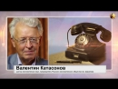 Валентин Катасонов Альянс ЦБ и бессмертных банков как антирусская политическая