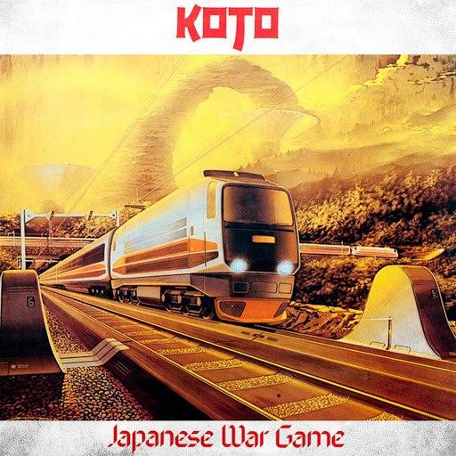 Koto альбом Japanese War Game