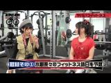 Uesaka Sumire no Yabai 〇〇 - 02 「Yabai Fitness -Part 1-」 / Guest: Mizuki Nana