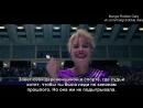 Фичуретка фильма «Я, Тоня» 3 Русские субтитры