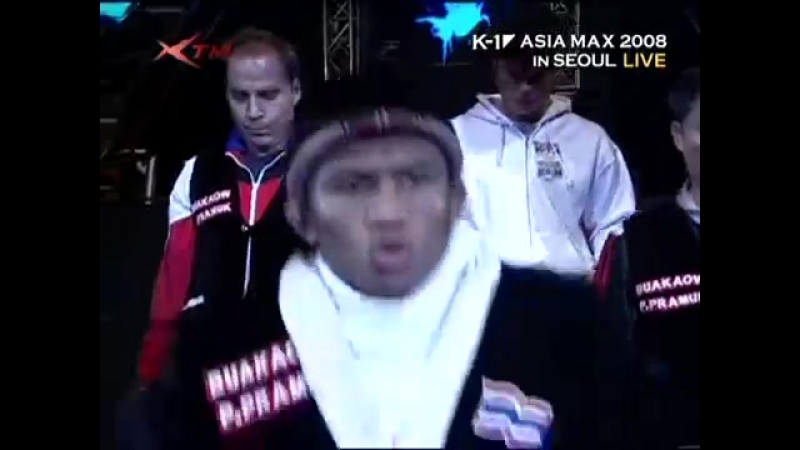 Буакав Ким 2008