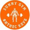 Sunny Gym — Фитнес-клуб