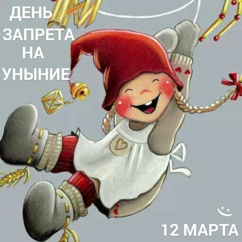 https://pp.userapi.com/c841635/v841635253/7b6c5/x_jCcXJTxS4.jpg
