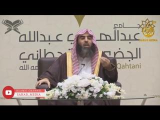 Мухаммад Аль-Люхайдан Причины счастья и несчастья в Коране