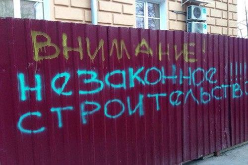 Жительница Зеленчукского района осуждена за незаконную стройку в Архызе