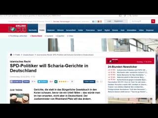 Alice Weidel AfD klart unwissende Damen von Rot Grun uber die Scharia auf..