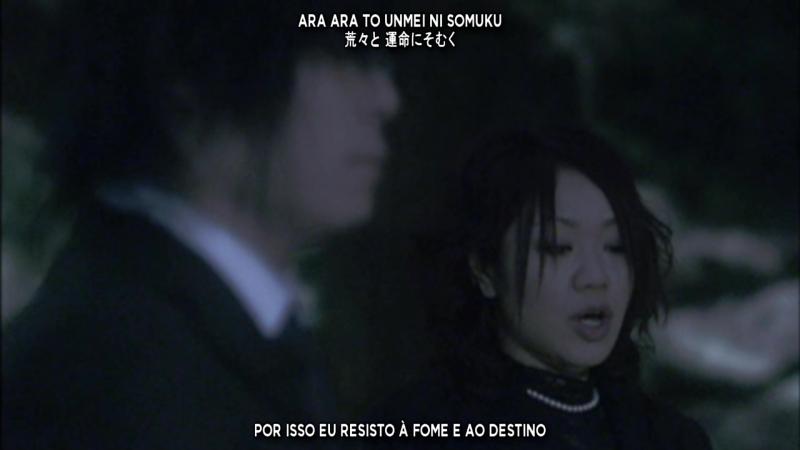Maximum The Hormone Buiikikaesu Legendado em Português English Subs