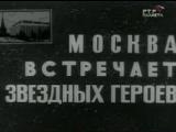 СССР-О БИТЛЗ-2