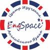 """""""EngSpace"""" Центр Изучения Английского Языка"""