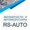 RS-AUTO