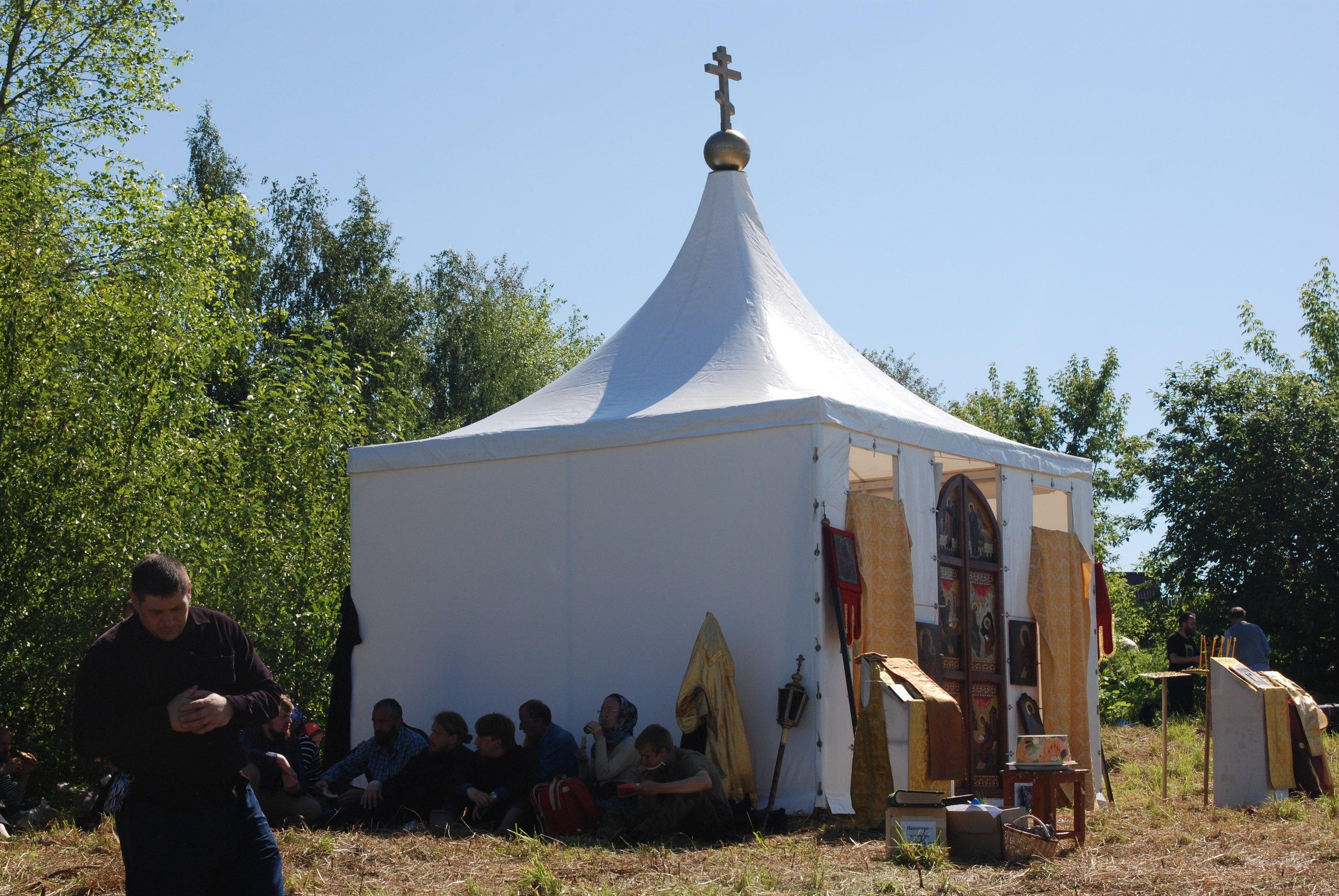Старообрядческий крестный ход Киров 2017