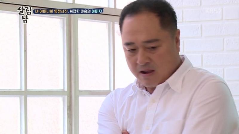 Mr. House Husband 2 180228 Episode 42