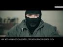 Боевой офицер полицейского спецназа СОБР обращается за экспертным советом