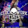 Clockwork Times (CWT) в Кирове :: 31.03.2018.