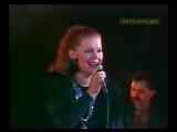 Людмила Сенчина, группа «Петергоф». 1989 г. День рождения. А. Максимов, сл. М. Пушкиной
