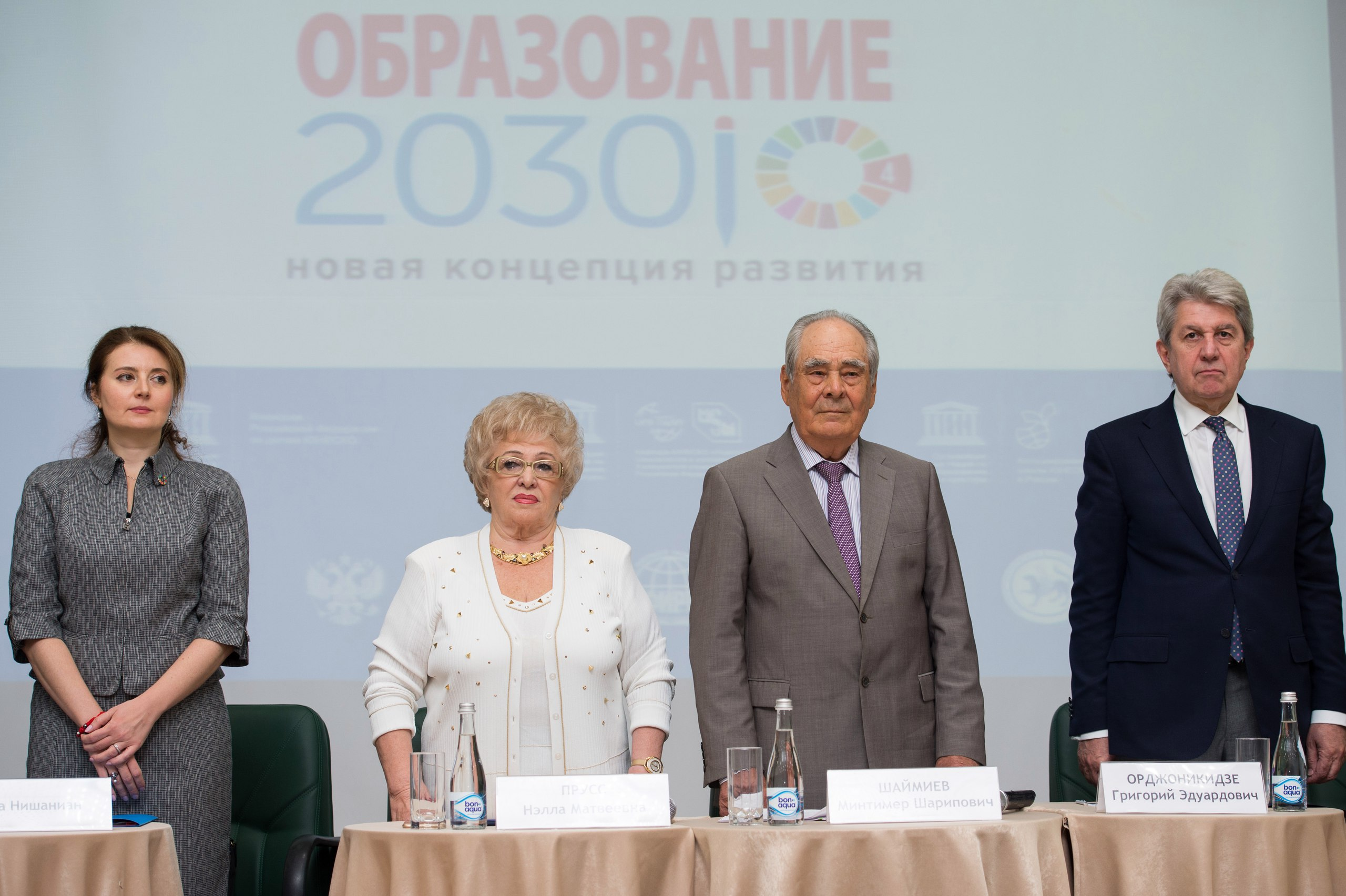 Нэлла Прусс: «Международный Форум ЮНЕСКО - площадка для обмена опытом в области российского и зарубежного образования»