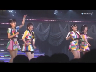 Not yet with Taguchi Manaka (AKB48)