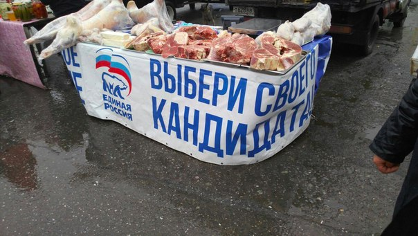 Красноярские рынки настолько суровы