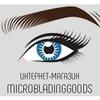 Материалы и оборудование для Микроблейдинга (руч