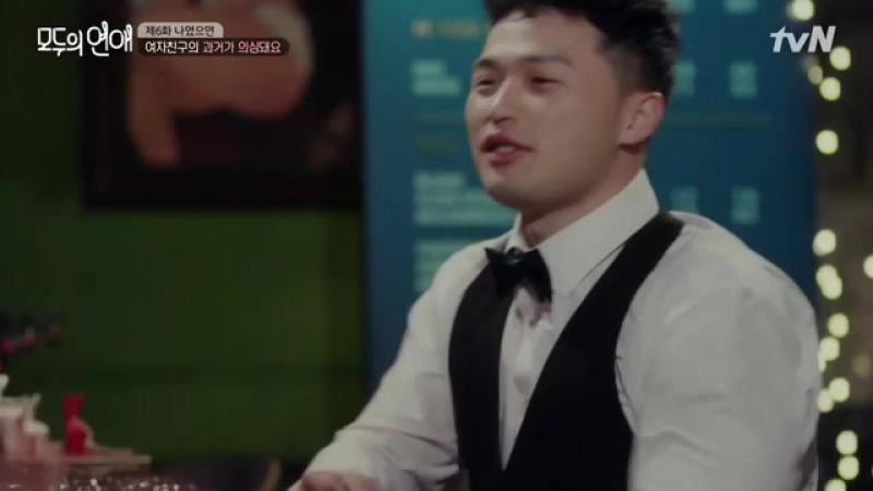 [tvN] 모두의 연애.E06.180112.360p-NEXT