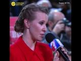 Ксения Собчак и ее неудобный вопрос Владимиру Путину