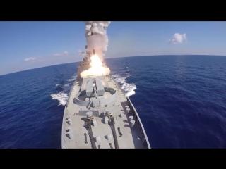 Пуски крылатых ракет «Калибр» по объектам ИГИЛ в Сирии кораблями ВМФ России из Средиземного моря