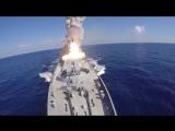 Пуски крылатых ракет Калибр по объектам ИГИЛ в Сирии кораблями ВМФ России из Средиземного моря