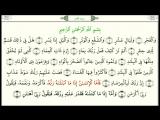 Сура 89 'Аль-Фаджр' (Заря) - урок, таджвид, правильное чтение